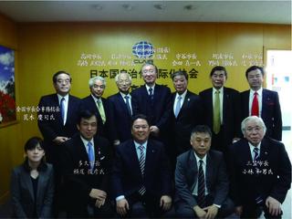 中国訪問集合写真.jpg
