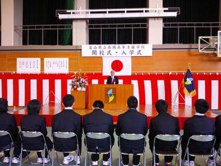 H25.4.9富山県立高岡高等支援学校開校式・入学式.JPG